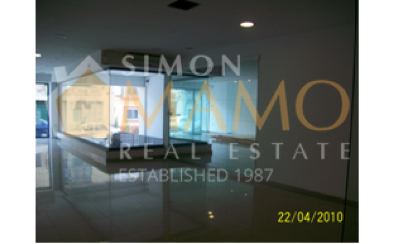 Showroom In Santa Venera Malta Simon Mamo Real Estate In Malta Gozo